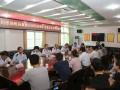陕西省铜川市地税局直属分局领导深入下石节矿交流企业文化建设工作