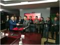 川煤集团与陕煤化集团签订战略合作协议