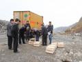 川煤芙蓉物资分公司成功销毁一批废旧爆炸物品