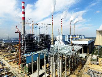 世界在役最大火力发电厂投入商业运行